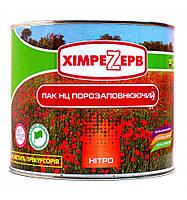 Лак НЦ грунтовочный порозаполняющий,ТМ Химрезерв,(без прекурсоров),(2 кг)