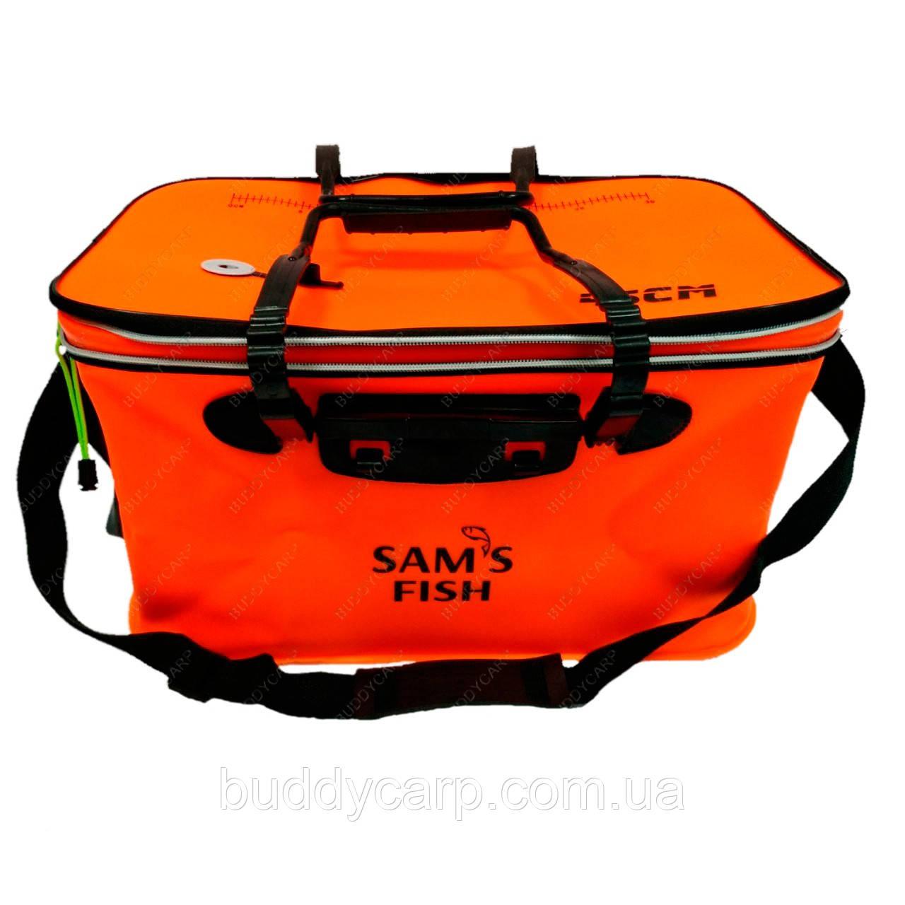 Сумка Sams Fish EVA для зберігання риби 45 см з кишенею