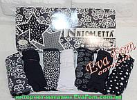 """Трусики недельки """"Nicoletta"""" увеличенных размеров, фото 1"""