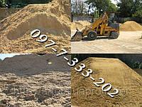 Песок Одесса, песок речной, песок с доставкой, песок речной строительный, песок карьерный, щебень Одесса