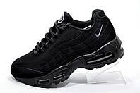 Кроссовки унисекс в стиле Nike Air Max 95, Black