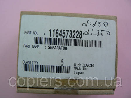 Separator, сепаратор тефлонового вала Di 250/350, 1164573228