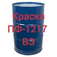 ПФ-1217 ВЭ Эмаль для окраски деревянных и загрунтованных металлических поверхностей