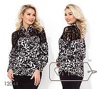 Рубашка-вестерн с леопардовым принтом и двустороней гипюровой кокеткой 12044