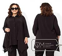 Рубашка-вестерн расклешённая из вискозы с накладными карманами, асимметричным подолом и воротом-стойкой Z0631