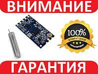 Беспроводной UART трансивер 433мГц HC-12 на чипе SI4463