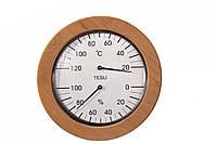 Термогигрометр малый