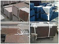 Купить гранитные плиты в Харькове, фото 1