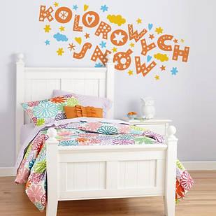 """Детская кроватка """"Валден"""" из натурального дерева"""