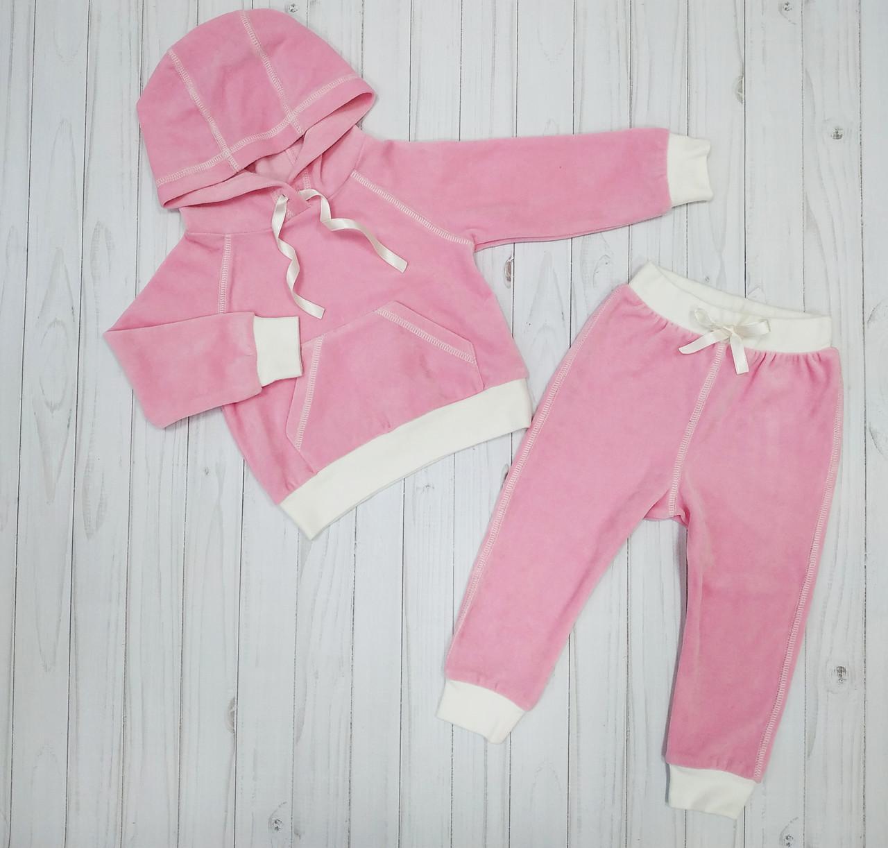 Детский велюровый спортивный костюм Розовый