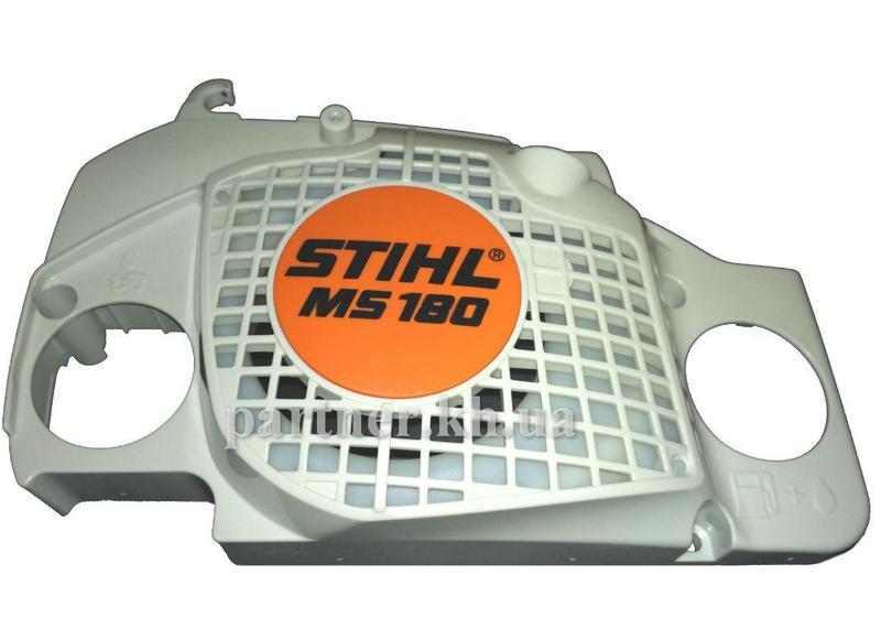 Стартер STIHL MS 180