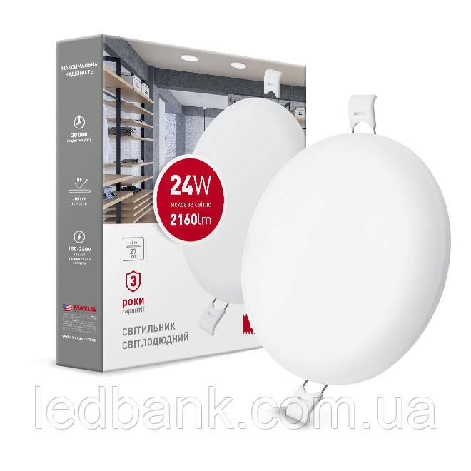 Светильник врезной MAXUS SP edge 24W, 4100K яркий свет
