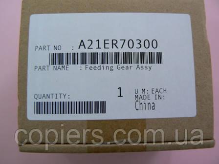 Manual Feed Pickup Roller (Feeding Gear Assembly) Bizhub c6500 c5500 c7000 c500 , A21ER70300
