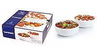Diwali Набор жаропрочных блюд 26см+22см+18см Luminarc N7648