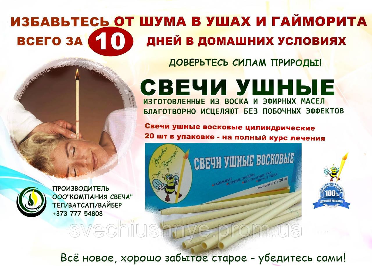 Бизнес в Приднестровье