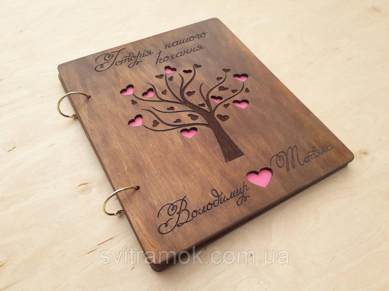Фотоальбом з дерев'яна яною обкладинкою