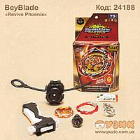 BeyBlade - Revive Phoenix