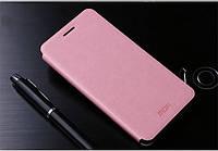 Кожаный чехол книжка MOFI для Lenovo Golden Warrior Note 8 A936 розовый