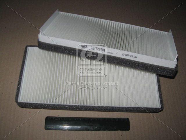 Фильтр салона Mersedes-Benz W210 95-03, W220 95-05 (2шт.)