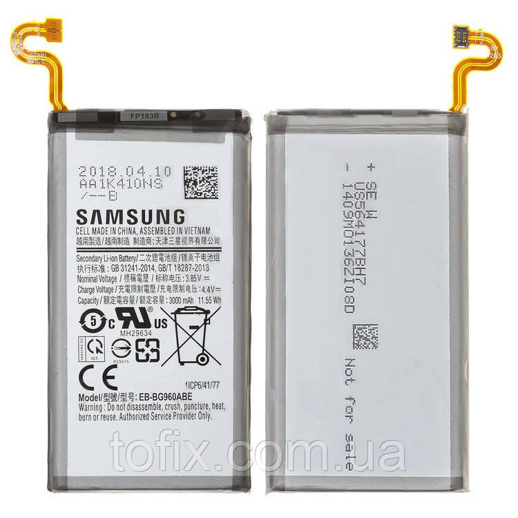 Батарея (АКБ, аккумулятор) EB-BG960ABE для Samsung G960F Galaxy S9, 3000 mAh, оригинал