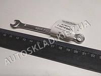 Ключ рожково-накидной  7 мм СИЛА (201007)