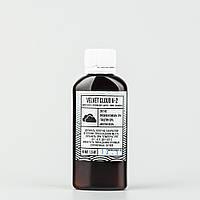 Никотиновая база Velvet Cloud V2 (1,5 мг) - 50 мл