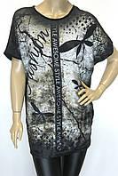 Жіночі Плаття Великих Розмірів — Купить Недорого у Проверенных ... 87de844f264d3