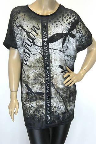 Жіночі футболки великих розмірів купити, фото 2