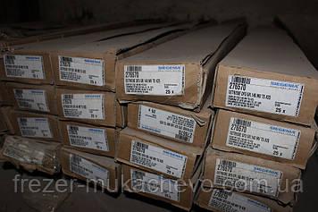 280713 Відкидна петля KF12/20-9 TS K50
