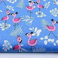 "Ткань хлопковая ""Венчание фламинго"" на тёмно-голубом (№1892)"