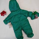 Комбинезон демисезонный для новорожденных Совушка , фото 2