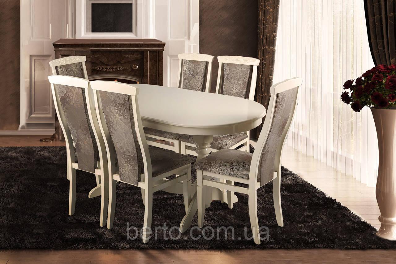 """Стіл обідній великий """"Говерла"""" 200*90 см світлий Мікс меблі"""