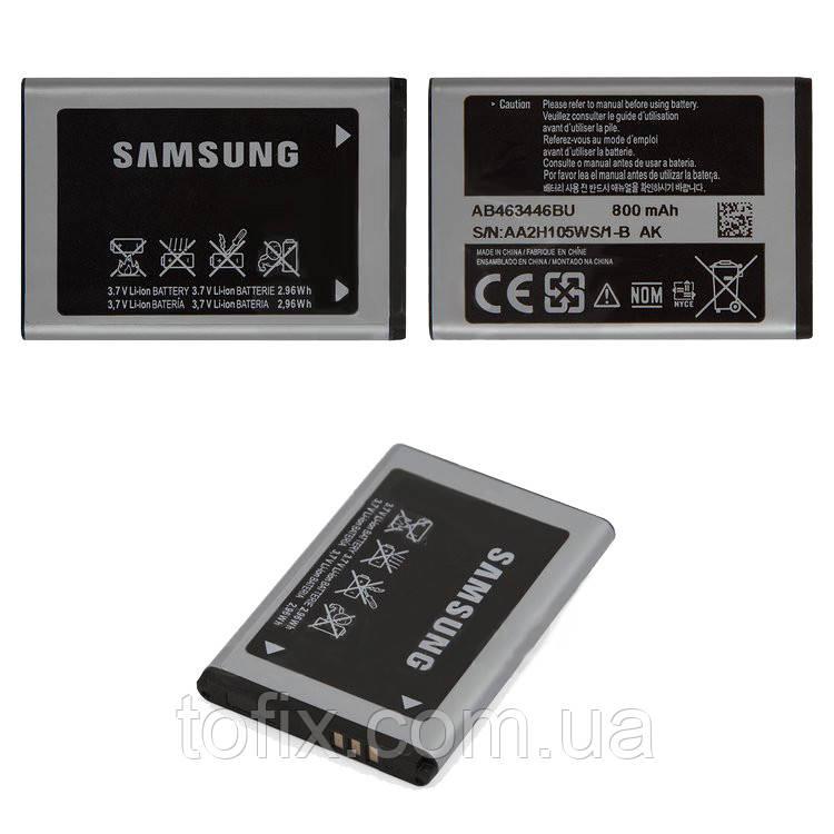Батарея (акб, аккумулятор) BST3108BC, AB463446BU для Samsung C270, C450 и других, 800 mAh, оригинл