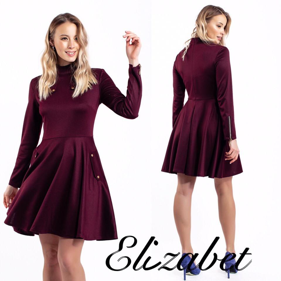 ac25e967aef Платье женское с расклешенной юбкой в расцветках 3696  Интернет ...