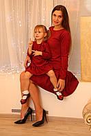 Замшевое красное платье для мамы и дочки в стиле Family look