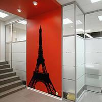 Интерьерная наклейка Эйфелева башня 2 на стену (самоклеющаяся пленка Париж) матовая 653х1000 мм, фото 1