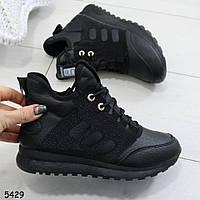 Жіночі кросівки в Украине. Сравнить цены 53954e7a7b5dc