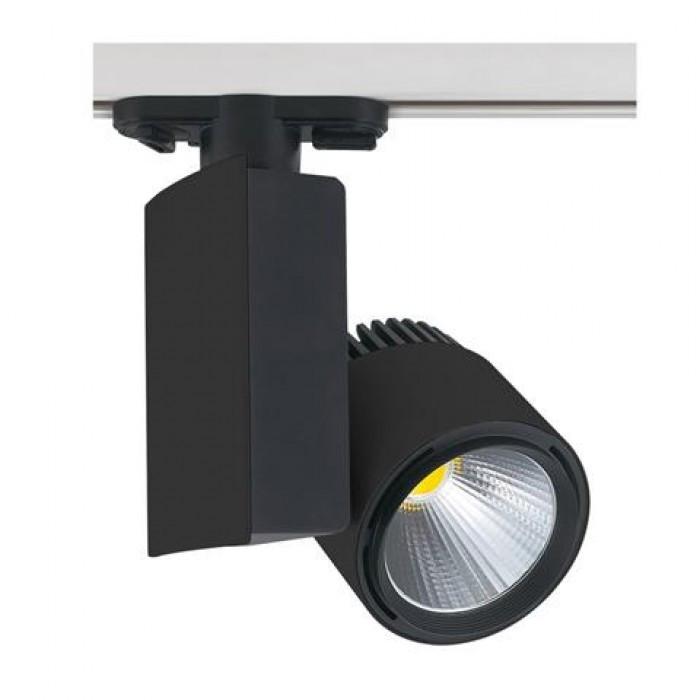 Светодиодный трековый светильник Horoz MADRID-23 23W 4200К