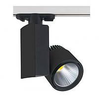Светодиодный трековый светильник Horoz MADRID-23 23W 4200К, фото 1
