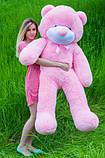 М'яка іграшка ведмедик Рафік 160 см, рожевий, фото 2