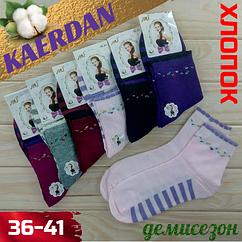 Носки женские демисезонные Kaerdan хлопок  37-41 размер  НЖД-021047