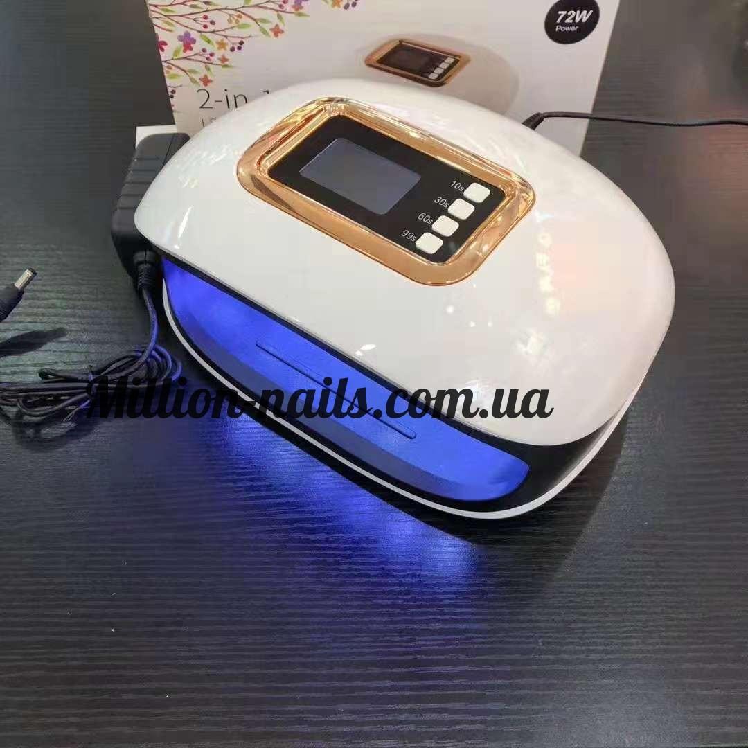 Лампа гибридная для сушки ногтей Sun H4 Plus 72 w
