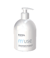 Estel professional Увлажняющий крем для рук M'USE, 475 мл