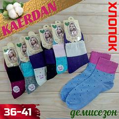 Носки женские демисезонные Kaerdan хлопок  37-41 размер  НЖД-021048