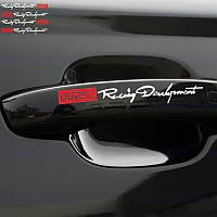 Комплект наклеек Racing Development WRC  - Белые с красным (4 штуки), фото 1