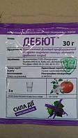 Дебют 30г/5л/1сот фунгицид виноград/томаты/лук