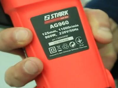 Угловая шлифмашина Stark AG 960