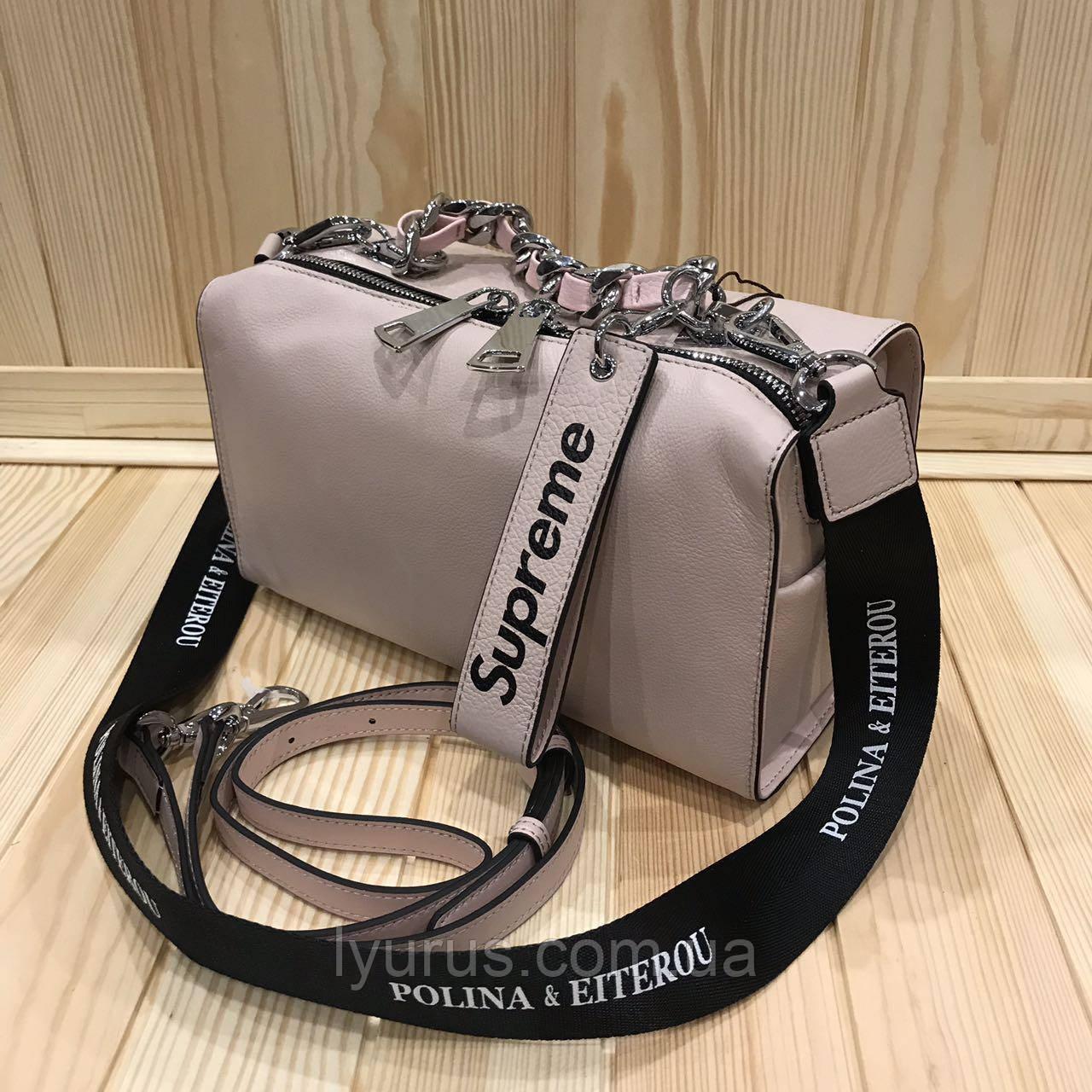 Женская кожаная сумка Polina & Eiterou (supreme)