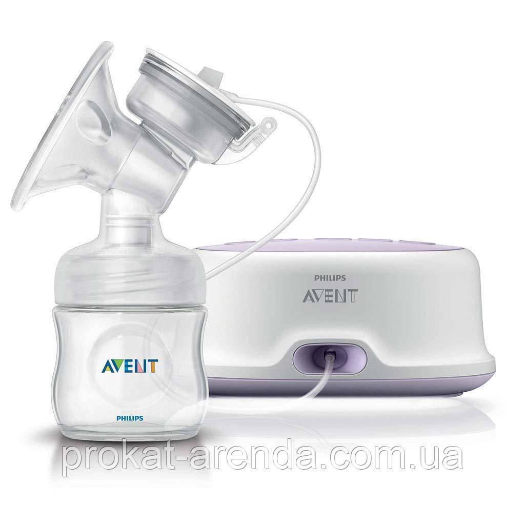 Philips Avent молоковідсмоктувач електричний напрокат АКЦІЯ!!!!!