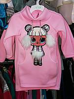 Теплая розовая туника LOL на флисе для девочки 3 - 8 лет, фото 1